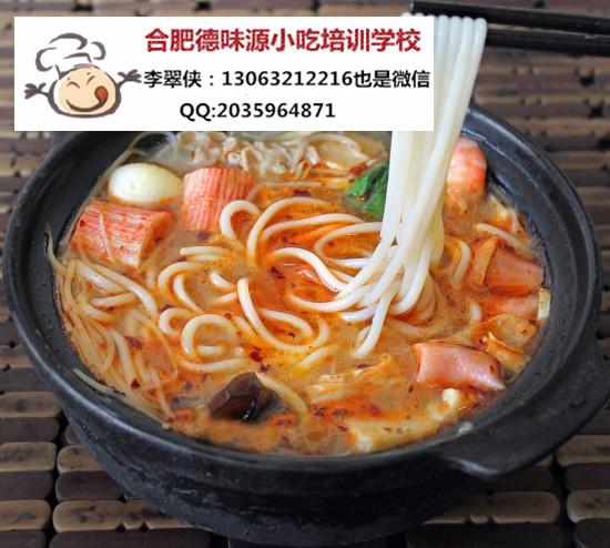 砂锅米线好学吗学砂锅米线一般学多久