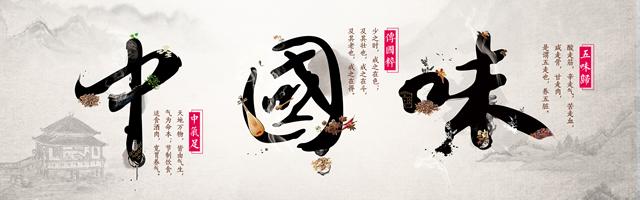 焖锅加盟店连锁品牌