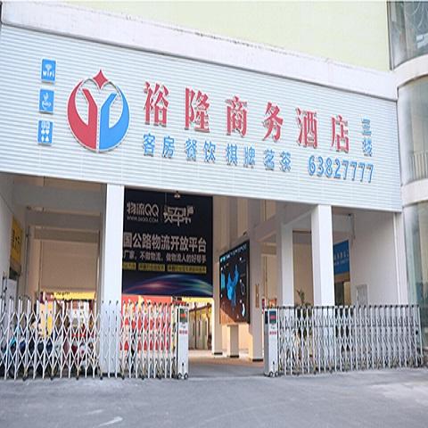 肥東楊店鄉鋪位招商哪家便宜 裕隆汽車大市場專業運營