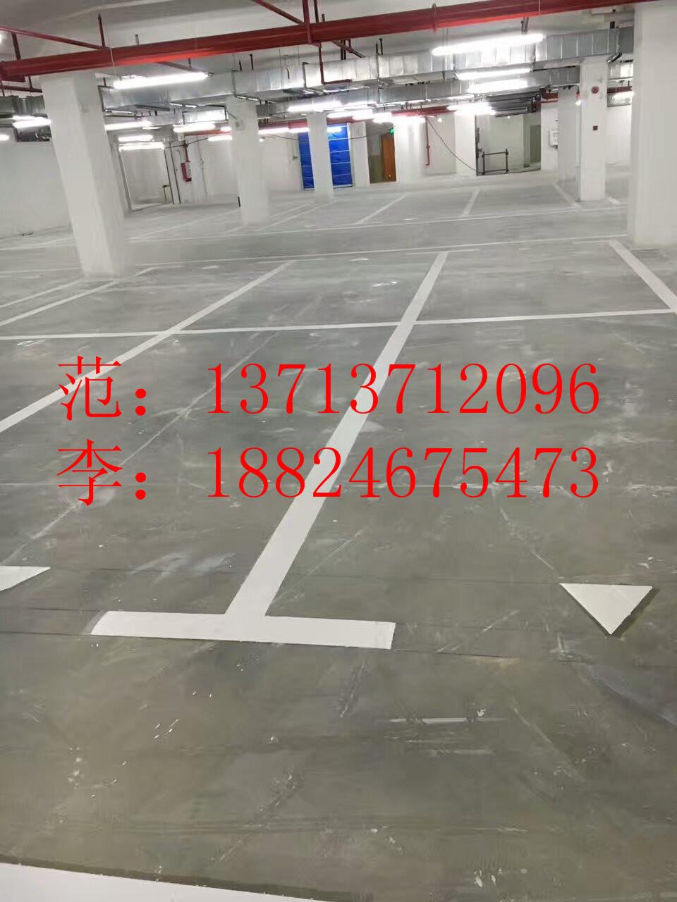 标准车位尺寸是多少平方米?车位划线尺寸面积-贤集网
