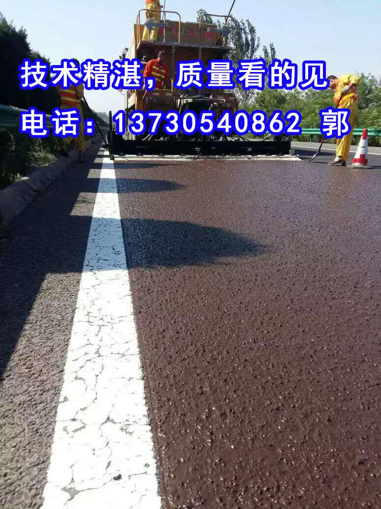 新乡郑州洛阳微表处v单位单位图晚安孙笑川表情包图片