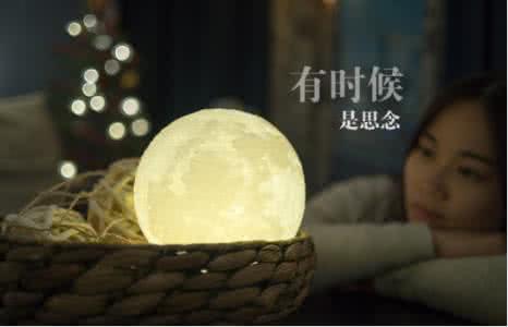 七夕月球灯