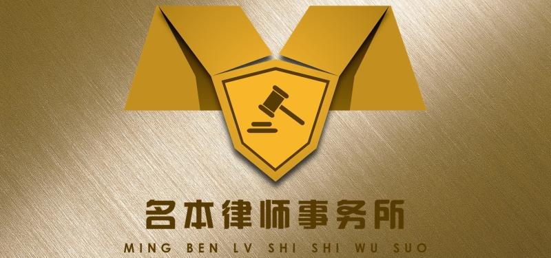北京胜诉率最高评价最好的律师事务所有哪些   科技中国网