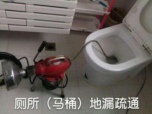 电动马桶安装图解