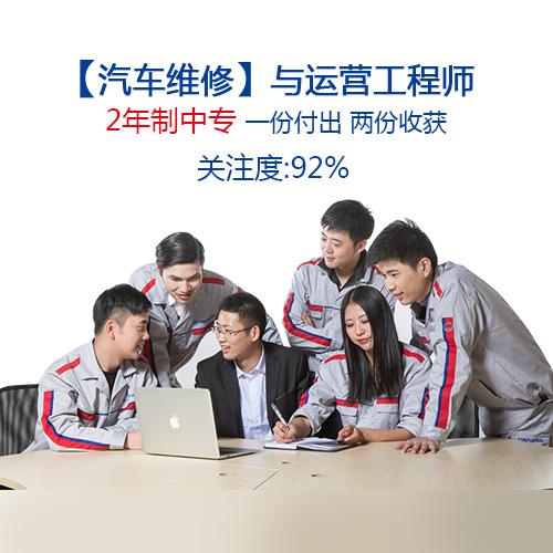 初中毕业之后去读江西艺术仪器艺术学院要分漏斗职业化学初中图片