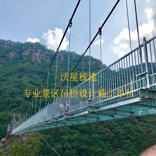 张家界三百米景区玻璃吊桥每米多少钱