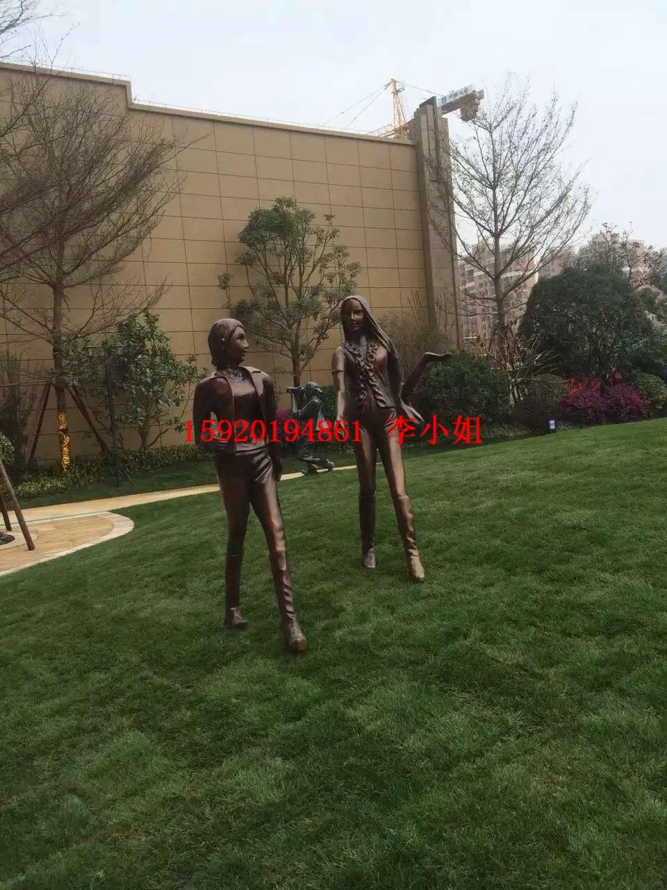 房地产布置景观雕塑 城市雕塑 创意小品雕塑 仿铜雕塑