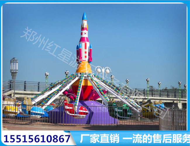 飞机围绕中心火箭或其他造型的旋转