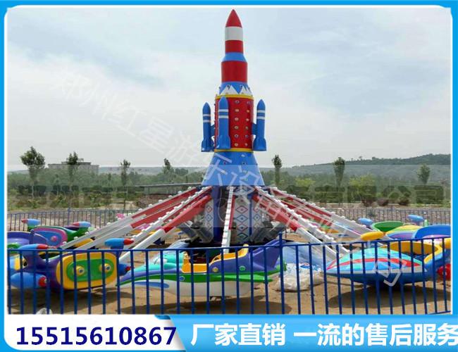 专为儿童设计的小型自控飞机游乐设备【配有两米高】