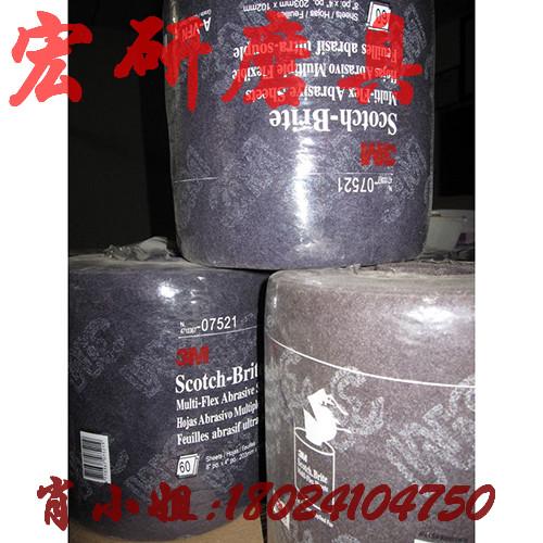 深圳金钢石砂轮厂家-宏研-厂家直销,质量认证