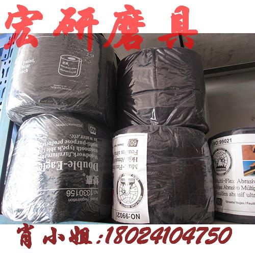 深圳电动工具及配件批发-设备精良-直供市场