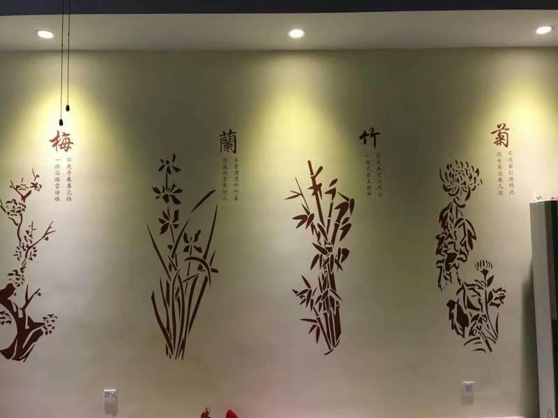 硅藻泥图册花纹图案多选择性多图案清晰