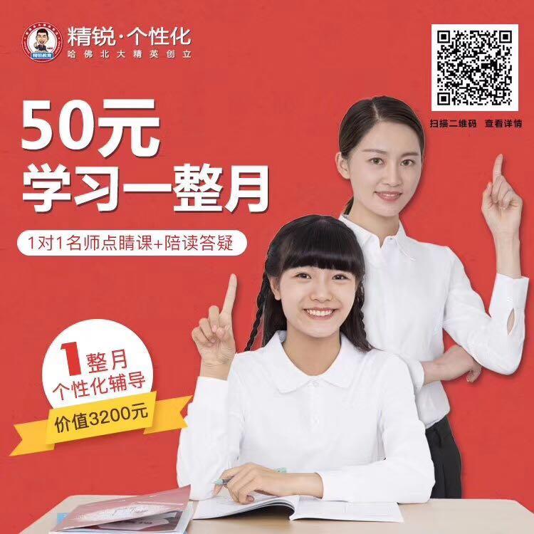 哈尔滨小学新概念英语辅导