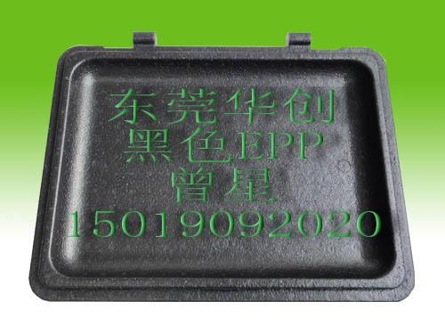 epp泡沫空调结构件,防静电聚epp周转箱,epp包装制品,epo包装材料,epp
