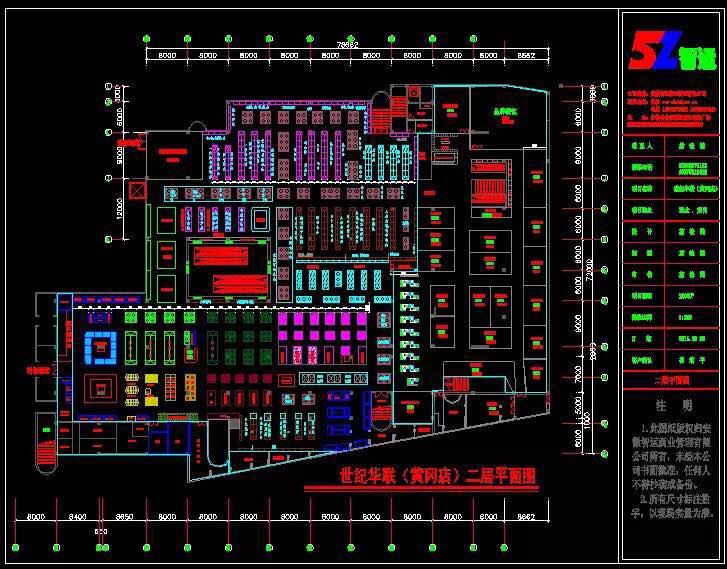 模板团队布局设计,超市专业设计超市,我们有紫色的专业vi设计专业图纸图片