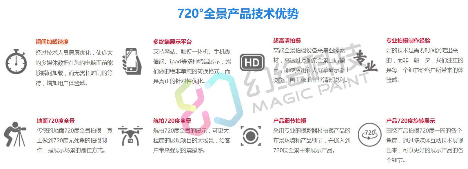 http://sem.g3img.com/g3img/huanhui168/c2_20180106104017_96228.jpg