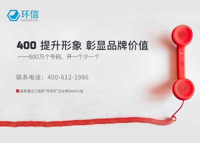 c2 20190305101738 15633 - 荐环球科学杂志电子版全球的呼服务首页推
