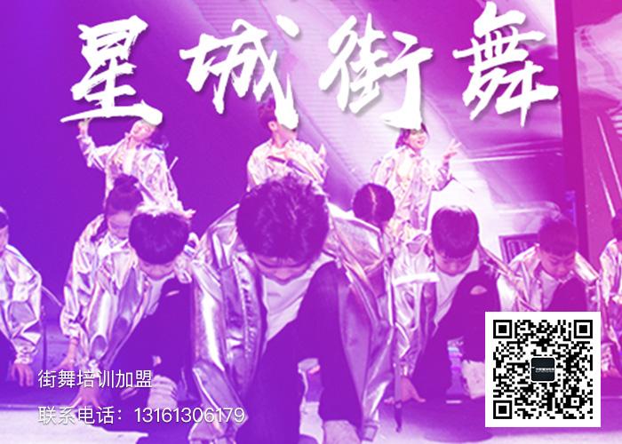 北京HIPHOP利记体育|app怎么选