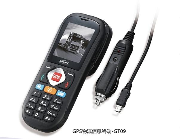 深圳GPS物流信息终端 便携定位中端产品方案由新思为电子提供,欢迎洽谈 云盟在线