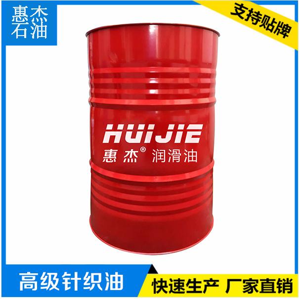 湖南抗磨液压油厂家-优质品质-行业认可