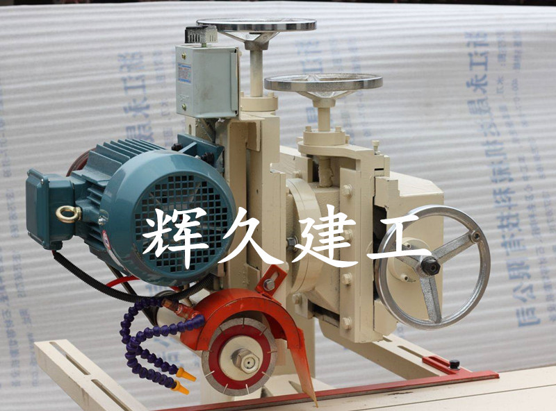 大理石切割机怎样使用效果好 陶瓷切割机精品制造