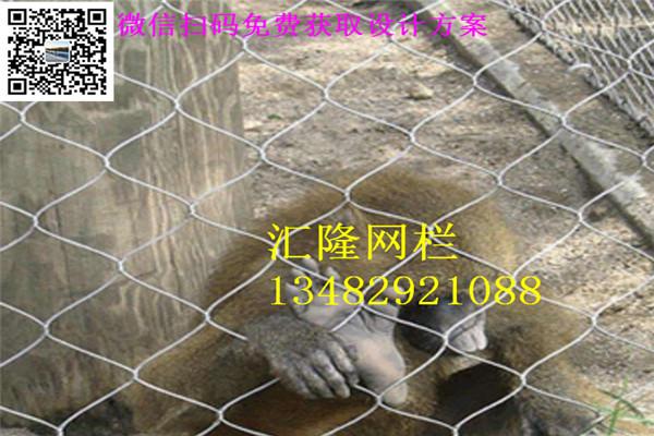 野生动物园勾花网围网材料:优质低碳钢丝,不锈钢丝,不锈钢绳,铝合金
