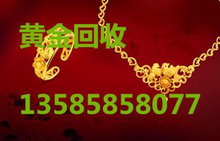 上海 可爱 鲁迅/随着国际金价的连续攀升,并在5月初突破每盎司1300美元的整数...