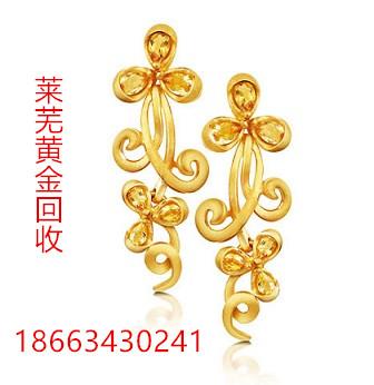 莱芜哪里回收老凤祥黄金首饰,莱芜回收黄金项链价格。