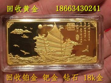 莱芜黄金回收多少钱一克?现在是跌了还是涨了?