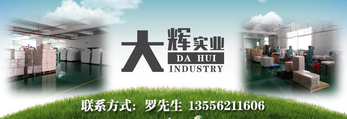 惠州吸塑托盘 大辉实业在这行一直是专家