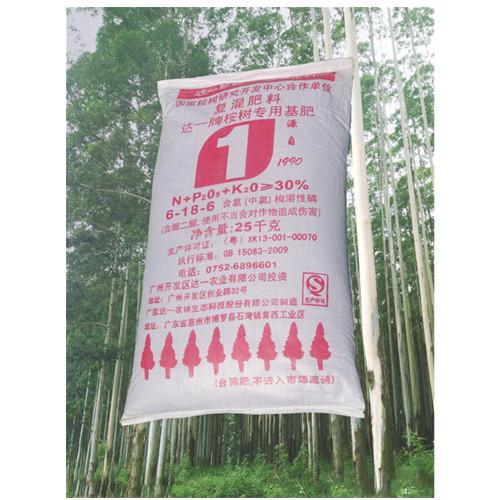 广东湛江市热门的桉树肥以客户的需求为根本 服务打造价值欢迎