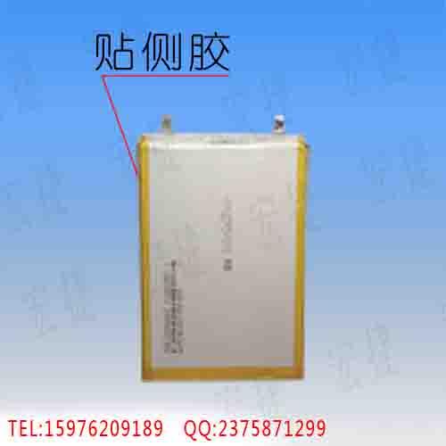 锂电池贴胶设备广东锂电池贴胶机聚合物电芯贴胶机贴图片