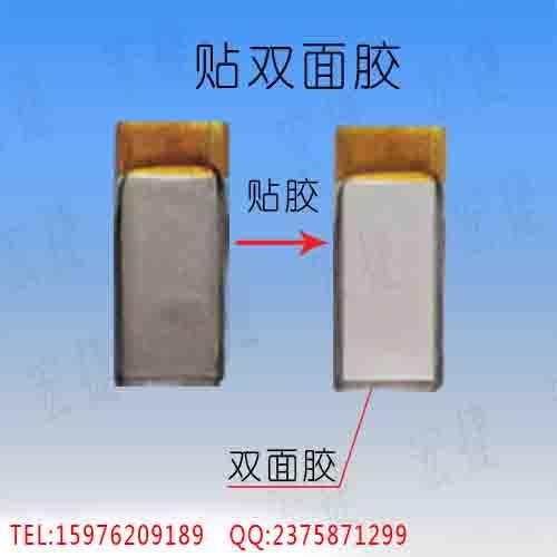 自动聚合物锂电池贴双面胶机图片