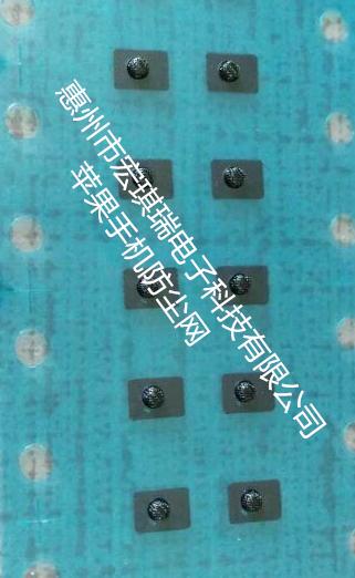 QQ图片20160907
