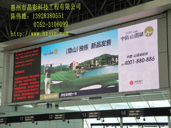 公司成立于2012年8月,公司拥有雄厚的led显示屏钢结构设计