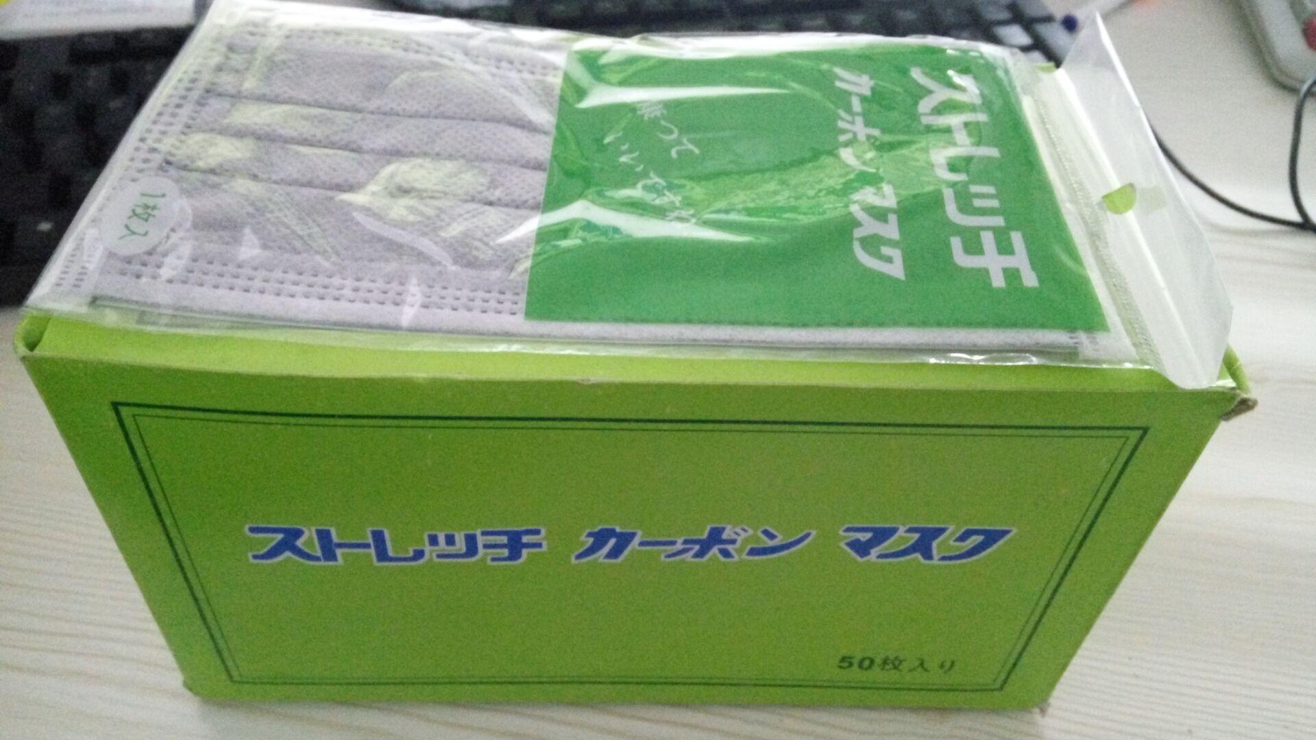 日文独立包装口罩