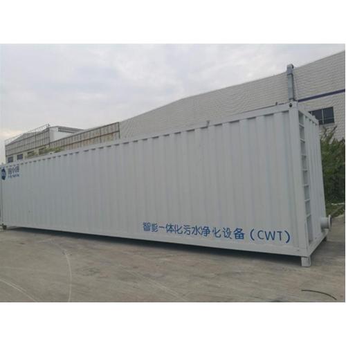 设备箱-污水处理