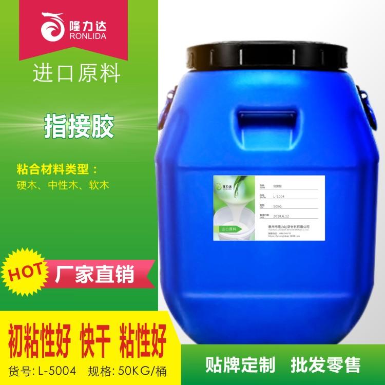 顺德哪家厂生产的齿接家具好  惠州市博罗县隆力达胶水厂专业生产