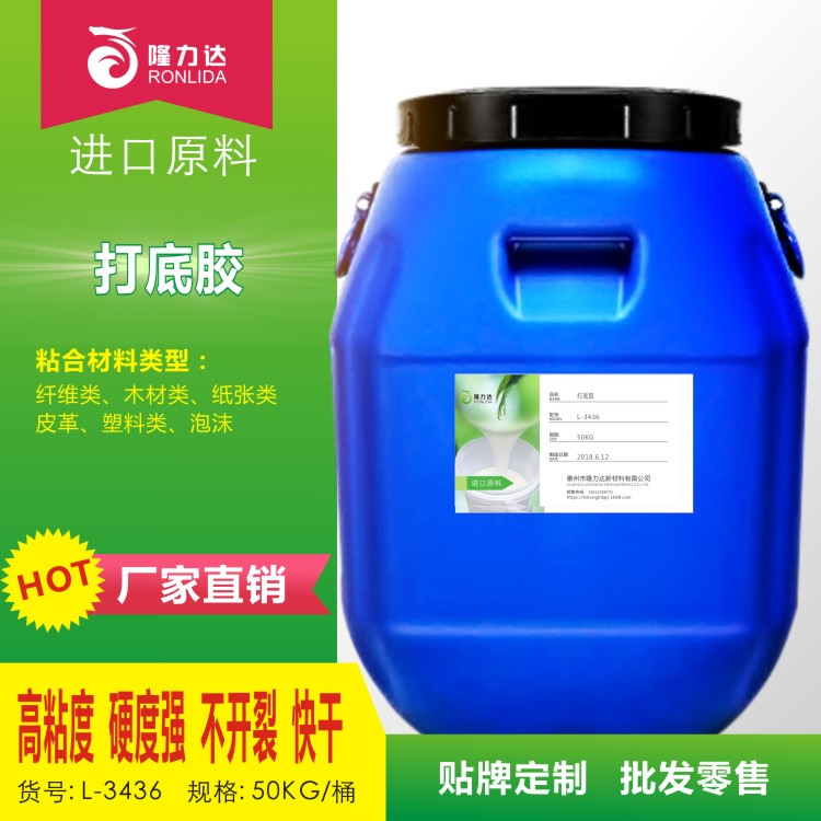 广东惠州有厂家招代理商的吗  惠州隆力达水性胶水厂现招全国代理