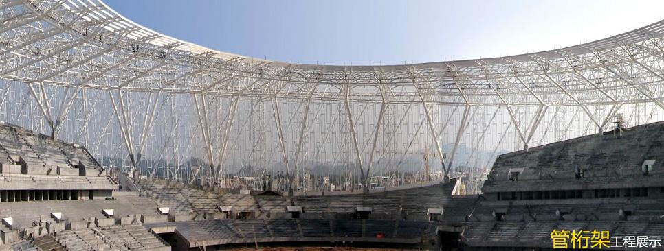 球幕网架钢结构厂家 体育馆网架结构 广州球幕网架钢结构