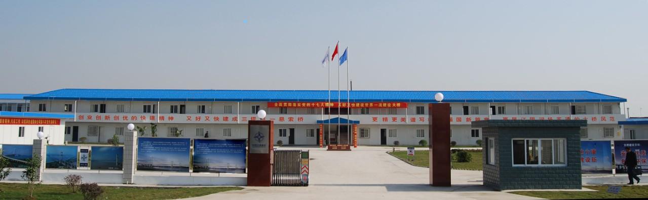 公司承接钢结构厂房,钢结构棚,活动板房, 集装箱等的设计,制作,安装