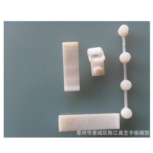 惠州惠阳区手板模型加工应该选择哪家公司?欢迎介绍