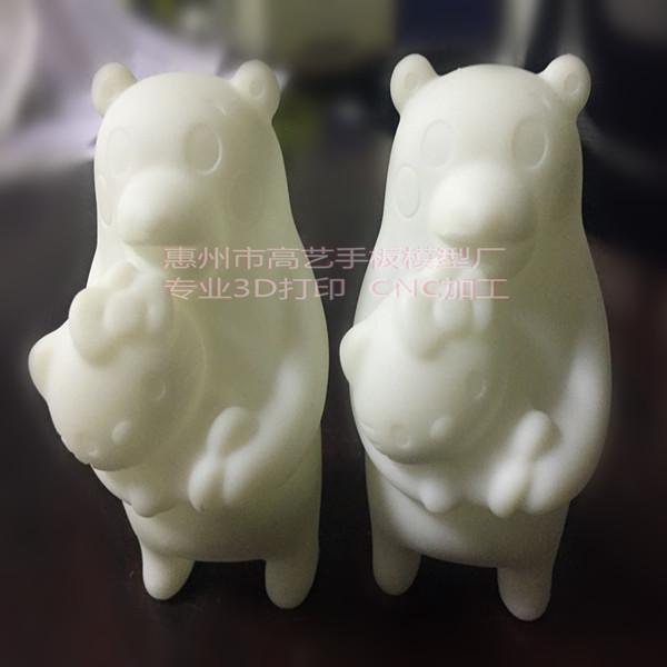 惠州惠东县哪家3D打印更优惠 3D打印厂家高艺实力家欢迎关注