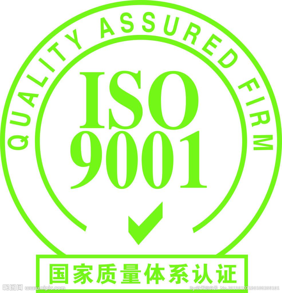 logo logo 标志 设计 图标 985_1024图片