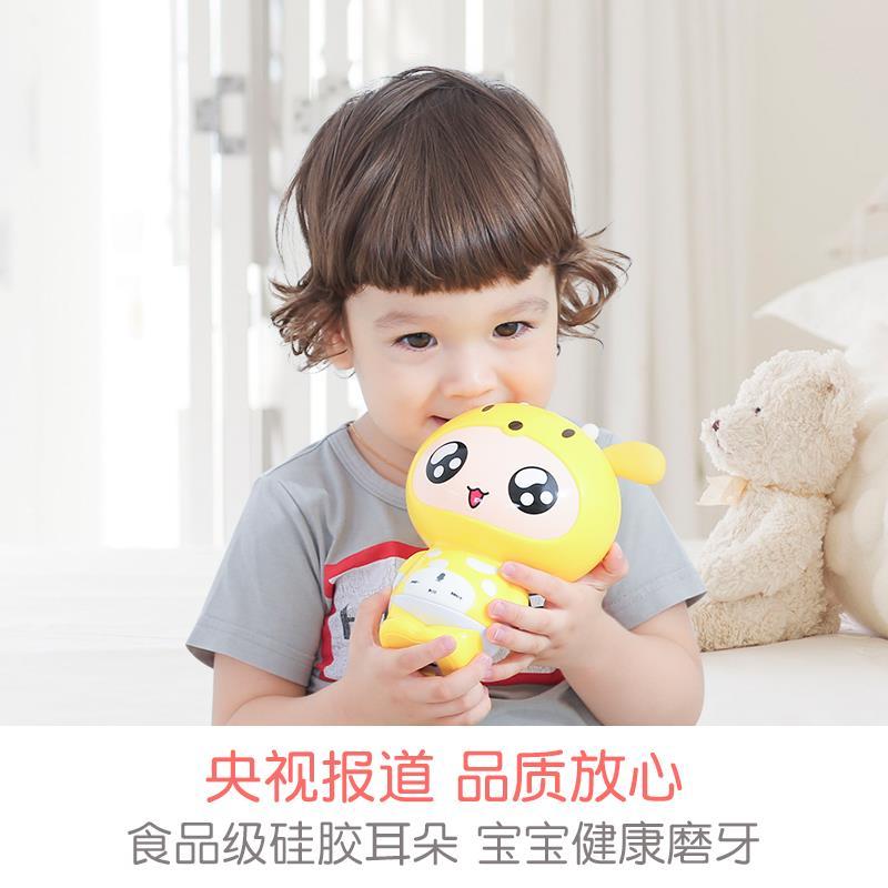 济南超低价儿童机器人欢贝果果