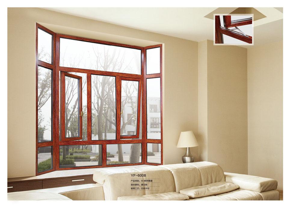 什么是平开窗 平开窗和推拉窗的区别是什么,惠州堂福门窗厂来