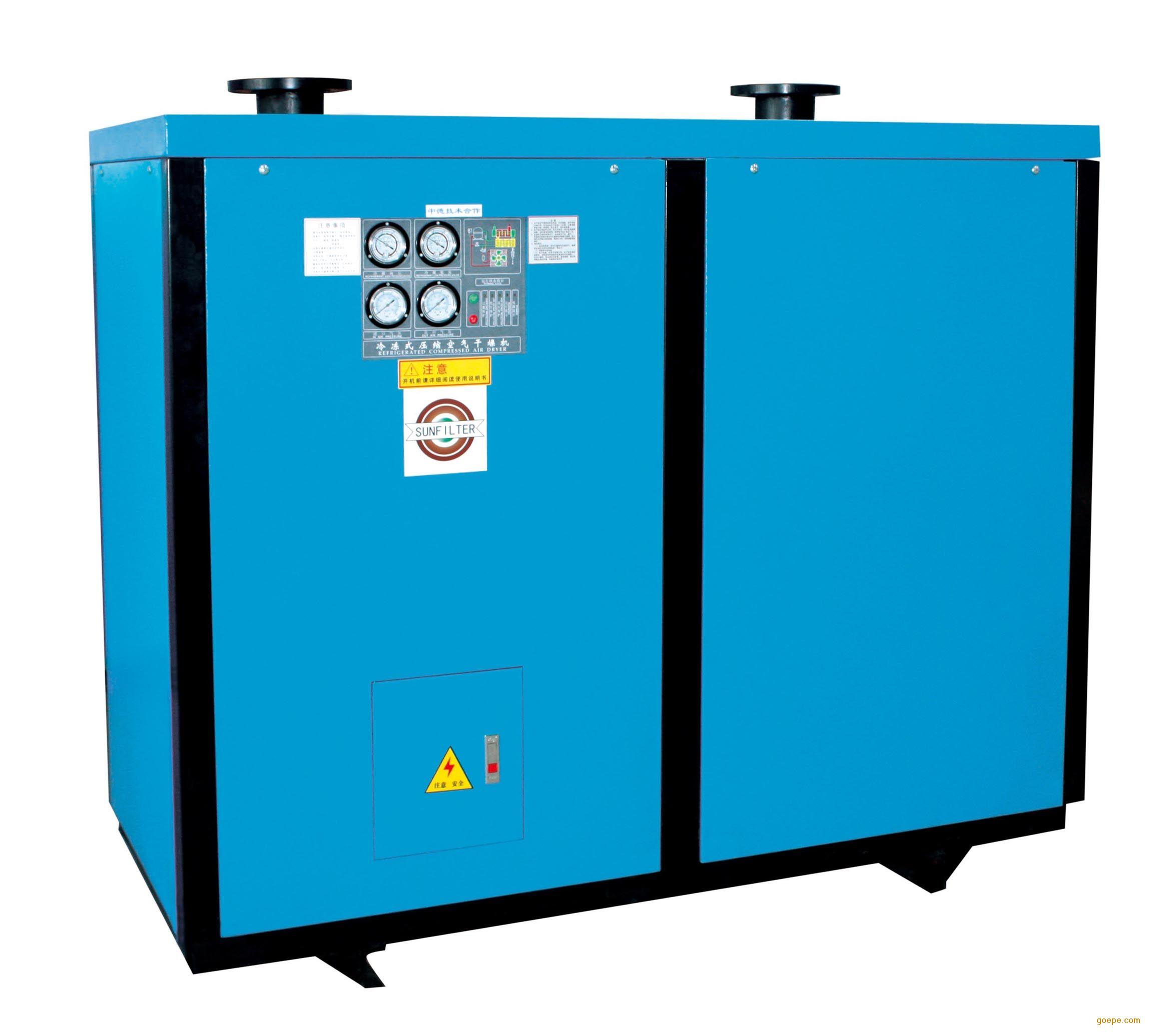 深圳龙岗哪里有干燥机销售 冷冻式干燥机价格多少一台
