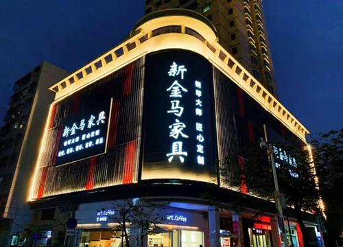 http://www.znhjo.tw/jiancaijiazhuang/350521.html