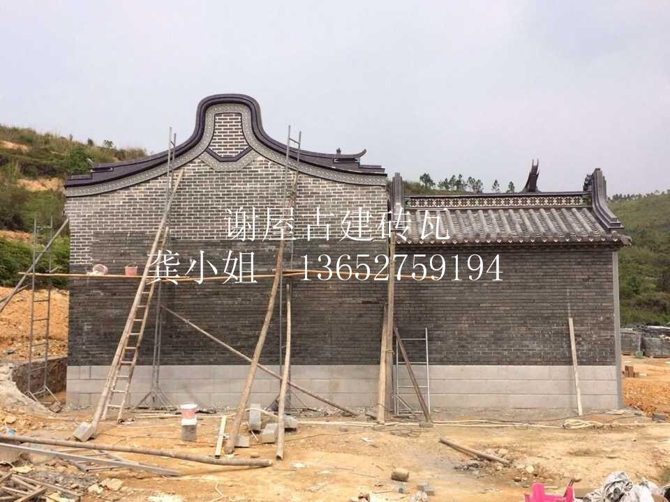 惠州青砖生产批发厂家,仿古青砖生产推荐谢屋满堂红古建砖瓦厂