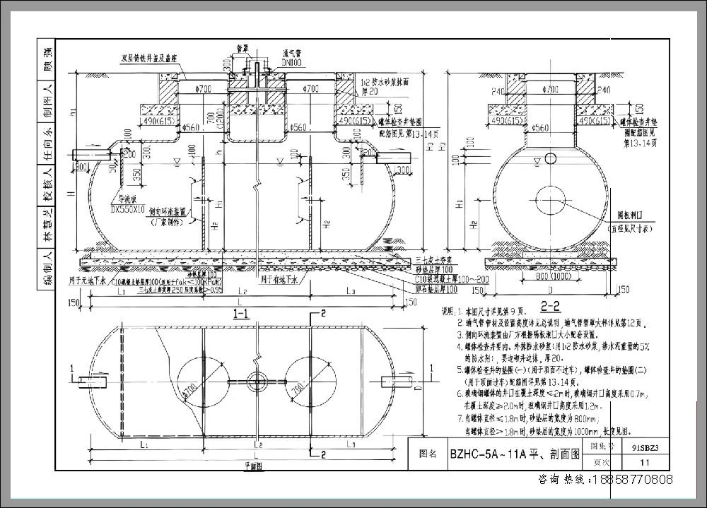 玻璃钢化粪池技术方案选择的基本原则哪家生产厂家更准确,当数惠州